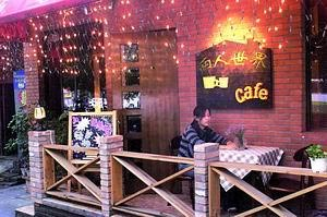 搜寻京城24小时咖啡店