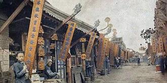 中國最早的彩色照片