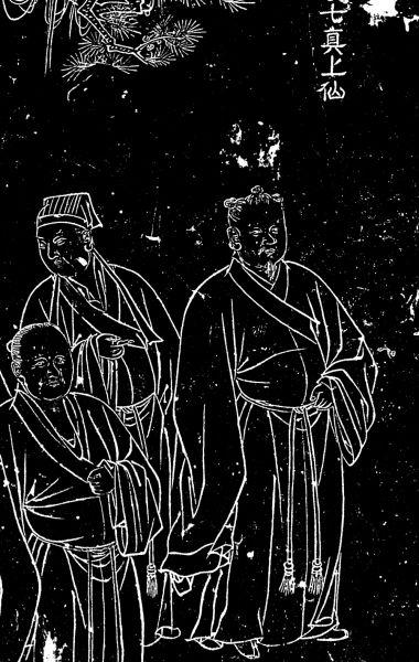 圖7 戶縣重陽宮保存的重陽祖師及七真畫像碑上線刻的馬鈺形象(右一,頭梳三髻者)