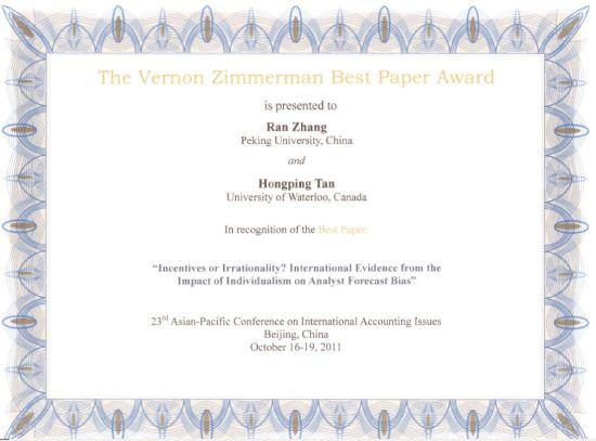 本科会计学专业论文_光华张然获第23届亚太国际会计年会最佳论文奖