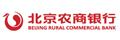 北京農商行
