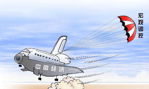 硬着陆软着陆_野村:中国经济不会硬着陆