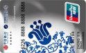 中信南航明珠信用卡