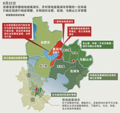 合肥地图区域划分_合?#24066;?#25919;区划 2017地图
