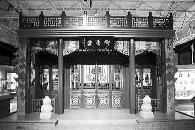 北京海外房产展_走进北京私人博物馆_艺术圈沙龙_新浪财经_新浪网