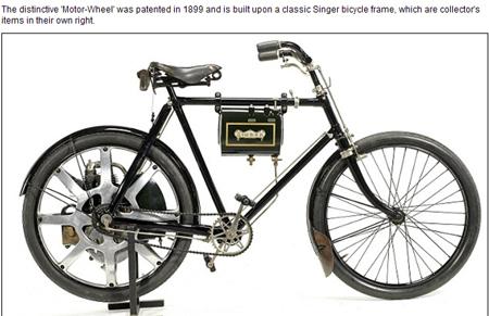 世界最早摩托車將被拍賣(網頁截圖)
