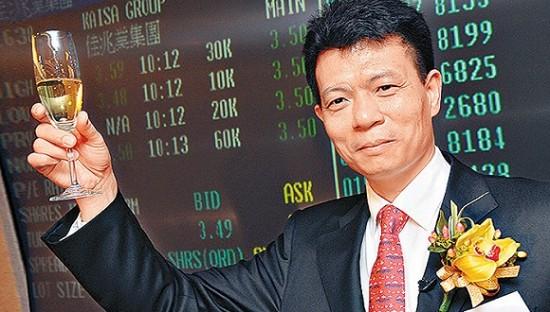 郭英成,嘉兆业分类用桩区分股份乘客名额有限制的公司董事长、演技董事。图片费力地找:CFP
