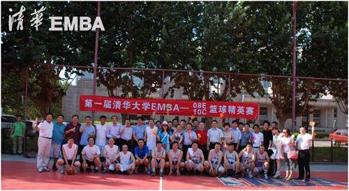 篮球赛口号_篮球赛口号-篮球赛条幅标语大全