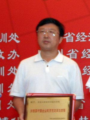 www.sina.com.cn_黑龙江煤炭职业技术学院院长刘景山发言(图) http://www.sina.com.