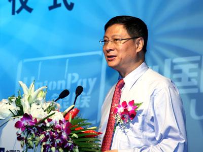 中国银行行长是谁_中国银行北京分行行长是谁- _汇潮装饰网