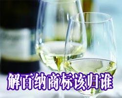 Если же вам больше нравятся белые вина, приезжайте в Долину Луары.