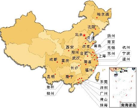 新浪财经博客_并向国外派遣投资研究团队