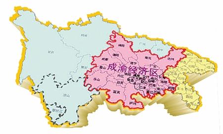 成渝经济区发展_成渝经济区力争纳入国家战略_滚动新闻_新浪财经_新浪网