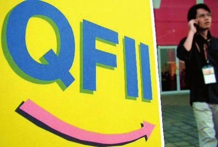 qfii及rqfii_QFII和RQFII千亿驰援A股 专家解读利好股市_市场研究_新浪财经_新浪网