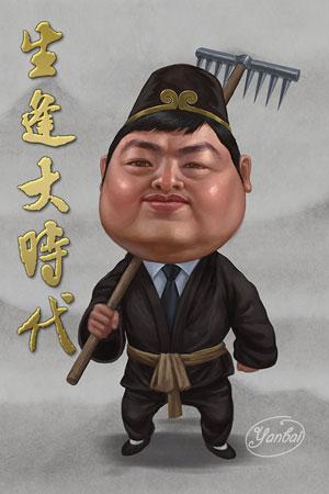 �i八戒�W��始人、CEO朱明�S