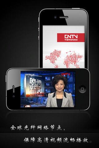 cntv网络电视台l_智能手机专区_新浪手机_新浪科技_新浪网