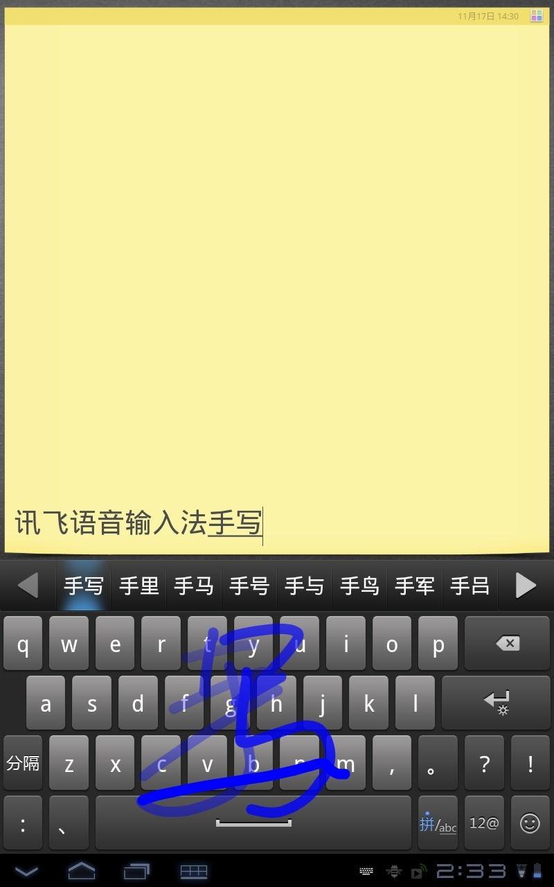 记录键盘输入的软件_搜狗手机输入法的虚拟软键盘怎样切换输入键盘模式?-虚拟键盘 ...