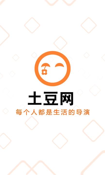 土豆网视频官网_土豆网软件下载_网络工具类_手机软件_新浪网