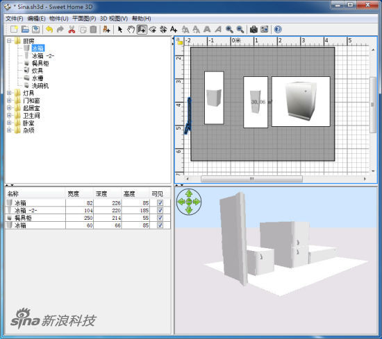 Home Design 3d Pc Crack: 室内装潢设计软件 Sweet Home 3D下载_免费室内装潢设计 Sweet Home 3D V6.1.2