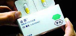 达菲对人感染h7n9_全国多地出现人感染H7N9禽流感病例_江苏站_新浪网
