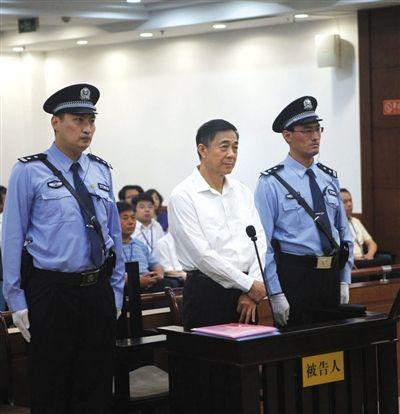 刘志军贪污受贿金额_老虎密集过堂,看审虎的五大门道_新闻中心_新浪网