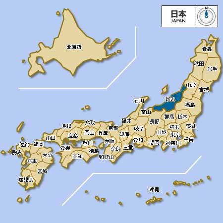 日本_日本地震中尚无华侨华人及中国留学生伤亡报告