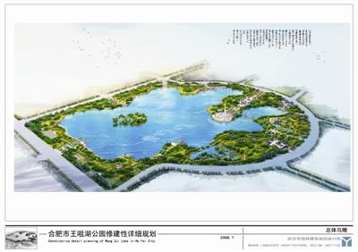 武漢火車站站前廣場景觀設計圖   記者 蔣太旭通訊員董