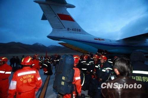 中国国家救援队抵达青海地震灾区