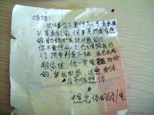 大陆强奸幼女小�_涉嫌强奸幼女被羁押