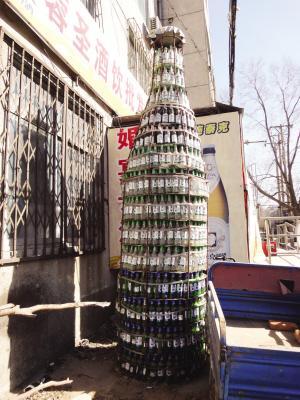這個大酒瓶酷不?圖片
