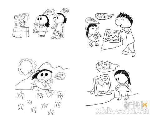 儿童四格连环画作品;