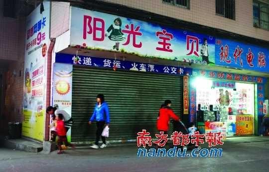 1月20日傍晚,小夫妻位于张槎大富村中的店铺大门紧闭。南都记者 张明术 摄