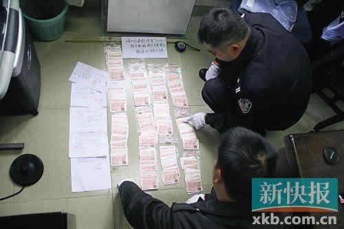 ■警方查获的伪造火车票。通讯员供图