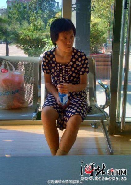 谁认识这位叫张彦平的大姐