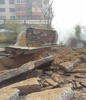 黄岛历史天气_青岛黄岛区发生爆炸 居民称道路出现崩裂(图)|青岛|爆炸|道路 ...