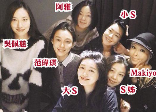 """大小s领衔的七仙女_汪小菲微博PO""""得子"""" 网友猜测大S非怀女娃?_新浪新闻"""