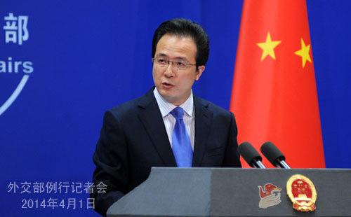 2014年4月1日外交部發言人洪磊主持例行記者會