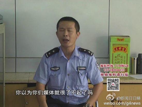 增城新塘卫山派出所_广州增城民警对待记者采访言行不当被停职|不当言行_新浪新闻
