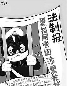 商场武松杀嫂:很黄很暴力图_漫画h很黄狠暴力图