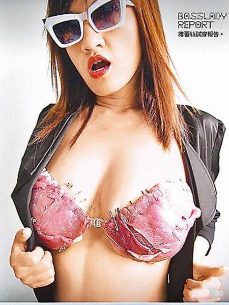 WWW_LADYGAGA_COM_台爆乳女王穿生肉胸罩向lady gaga致敬(图)