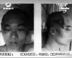 周克华 重庆女孩_重庆警方发布周克华被击毙后正面照(图)|周克华|抢劫杀人案|枪击 ...