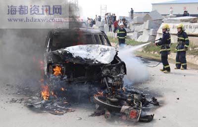 惠安东桥_惠安东桥镇两车相撞 摩托司机死了