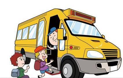 校车安全事故?y?'_5. 校车安全 school bus safety