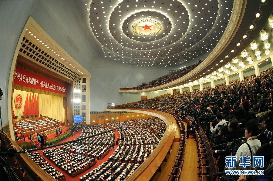 十一届人大五次会议_十一届全国人大五次会议在京开幕(组图)_新闻中心_新浪网
