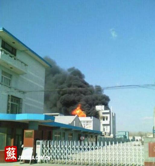 江苏海门三厂_江苏海门一化工厂发生爆炸 致1死2伤_新浪新闻