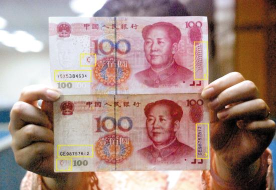 1999百元人民币_有人把1999年版百元钞当假币 关于人民币你应该知道多一点_新浪新闻