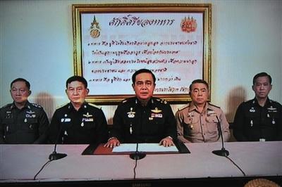 泰国陆军司令发动军事政变英拉下落不明