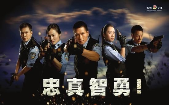 香港关于赌的电视剧_谁推荐下香港TVB的警察电视剧啊-香港tvb现代警察卧底的赌片电视剧