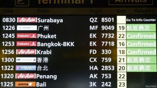 失联客机乘客身份_香港入境处证实失联亚航中英国籍乘客为香港居民_新浪新闻
