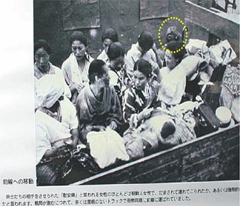 sm捆绑性奴隶_bbc:日本不满联合国人权高级专员访韩会\